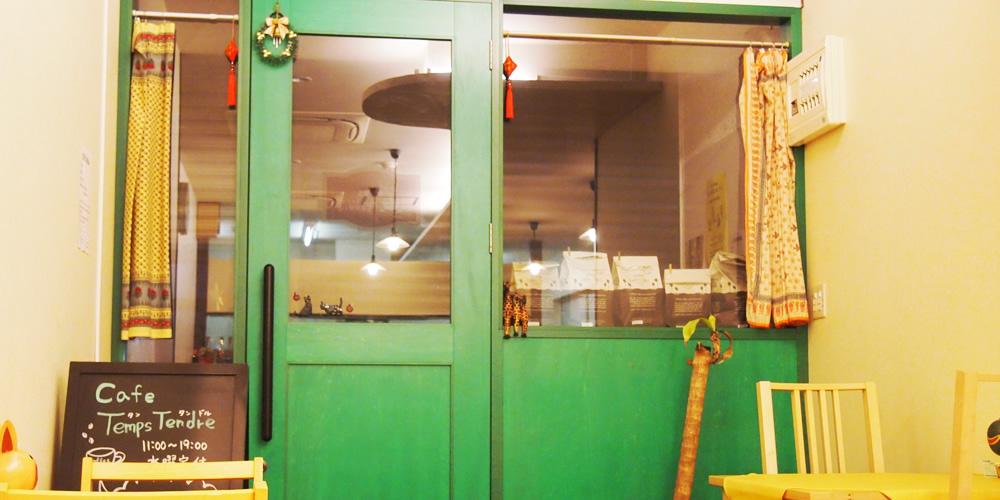 通りに面した緑の扉が目印です☆